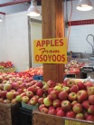 Apples from Osoyoos
